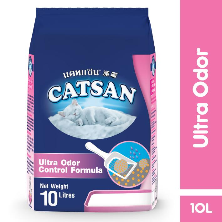 Best Offer Catsan Ultra Odor Control Cat Litter 10 L
