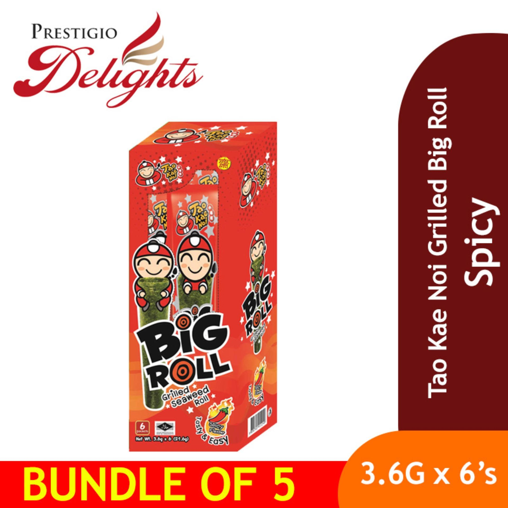 Tao Kae Noi Grilled Big Roll Spicy 3.6g Bundle Of 5 By Prestigio Delights.