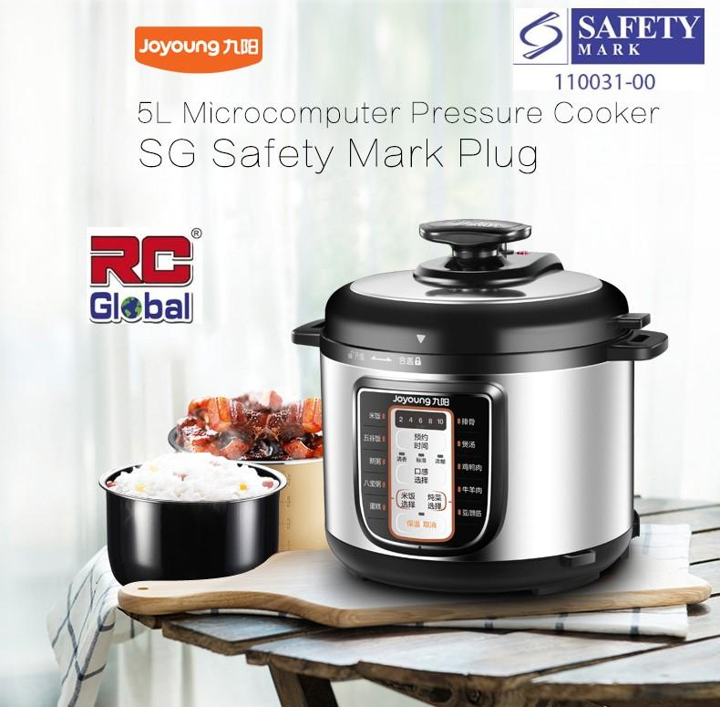 Rc-Global Pressure Cooker / Electric Pressure Cooker , Computerized ( Sg Safety Mark Plug, 5 L ) 九阳电脑智能高压锅 By Rc-Global.