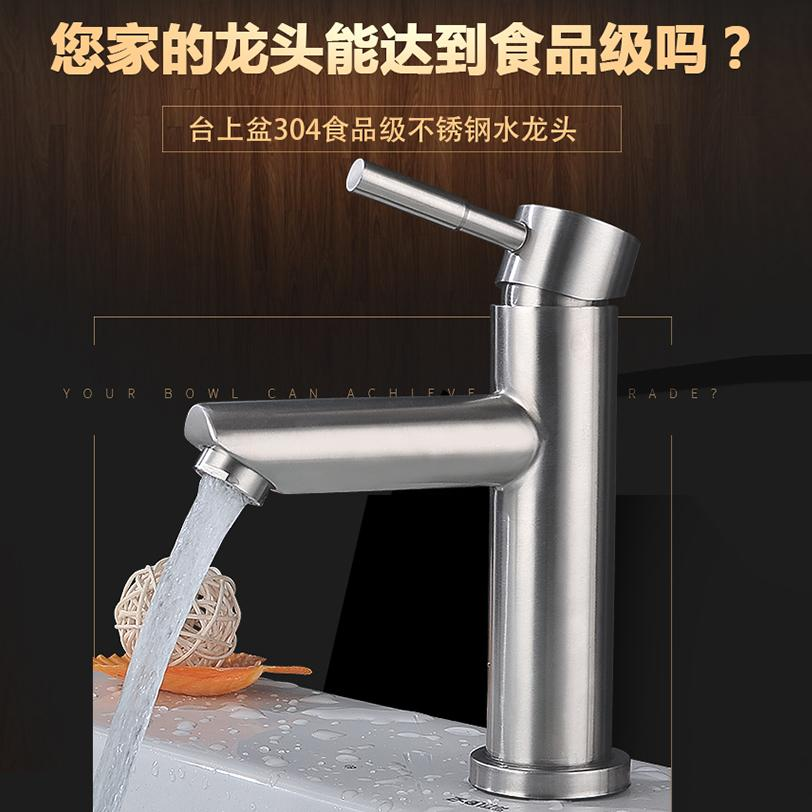 304 Stainless Steel Basin Faucet Hot/cold Single Bore Leading Heightening Table Basin Drawing Lead-Free Wash Basin Leading By Taobao Collection.