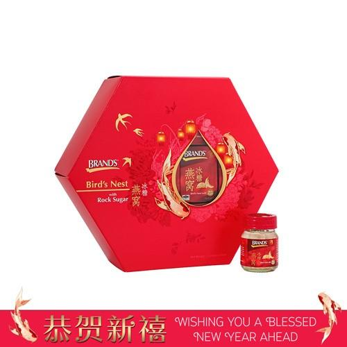 Buy Brand S® Beauty Treasure Gift Set Brand S® Bird S Nest Rock Sugar 8 X 42Ml Brand S Online