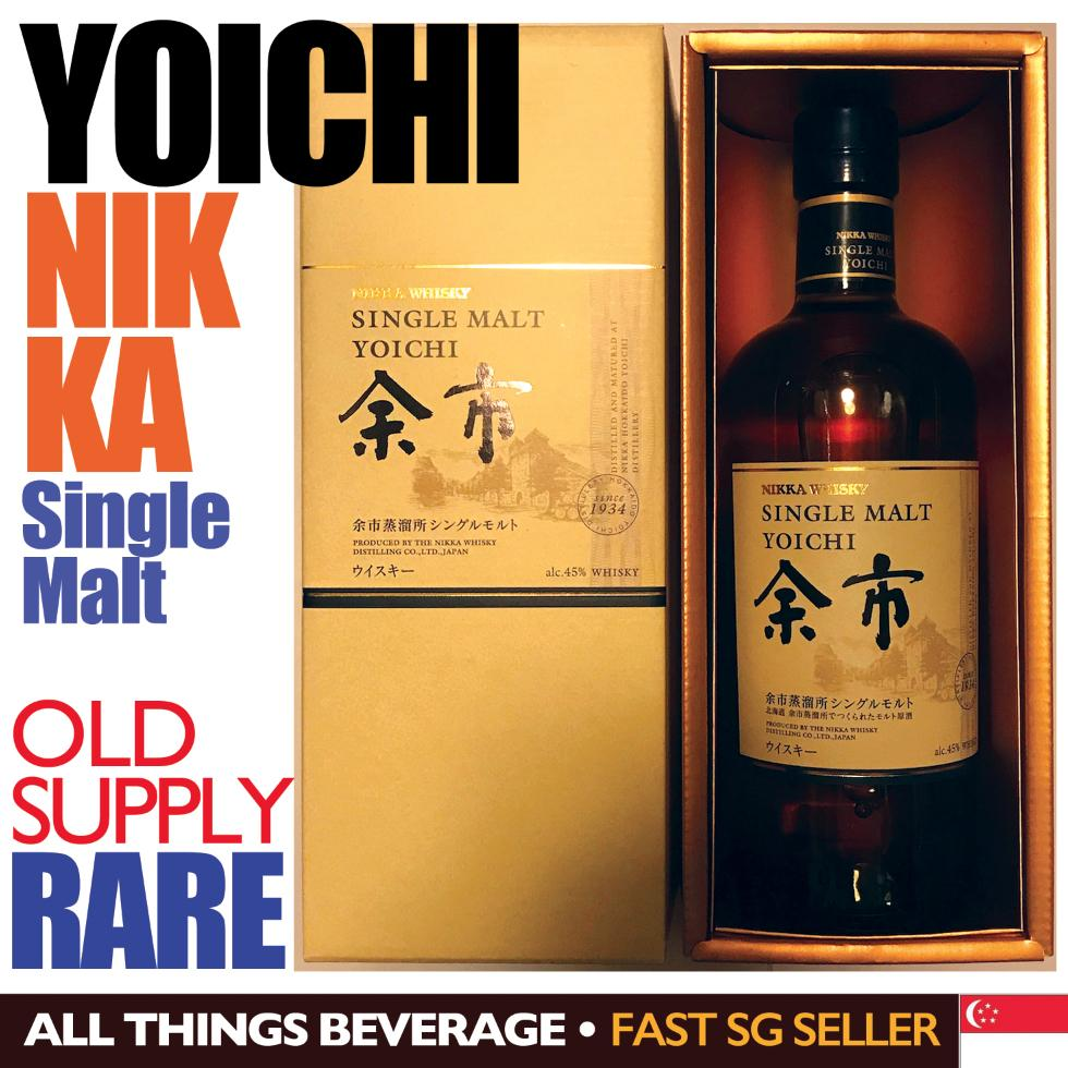 Nikka Yoichi With Gift Box (cheapest In Sg) By All Things Beverage.