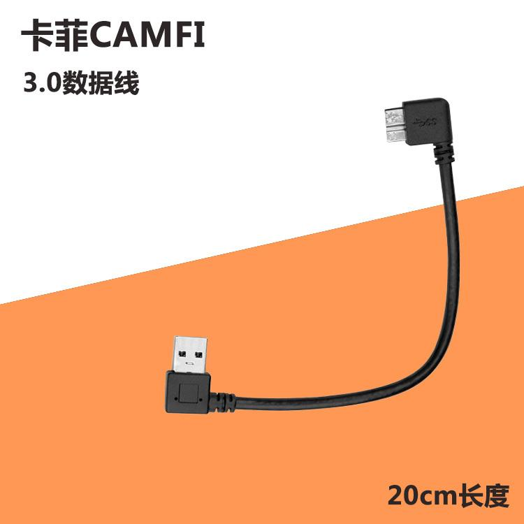 Coffey Camfi Camera Wireless Transmitter Wireless Controller 3.0 Data Cable Natural 20 Cm By Taobao Collection.