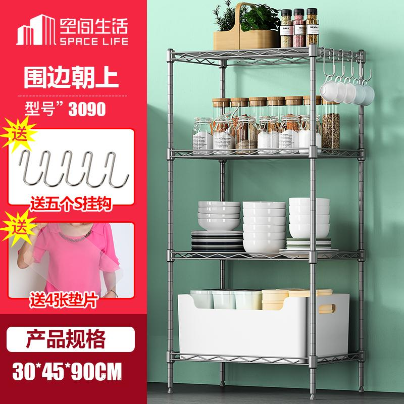 Storage Shelf Floor Multilayer Storage Rack Balcony Bedroom Storage Rack Shelf Kitchen Metal Expansion Bracket Seasoning Supplies