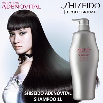 Shiseido Adenovital Shampoo 1000ml By Shicara.