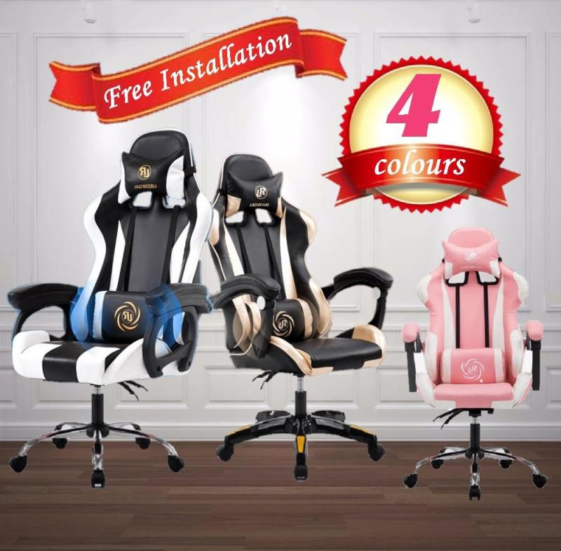 Gaming Chair with Massage Function - Stainless Stain Bottom Support Singapore