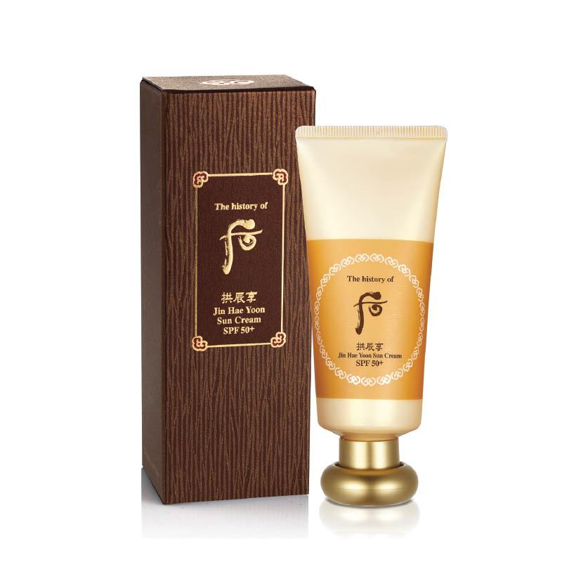 The History Of Whoo Gongjinhyang Moisture Sun Cream Spf 50 Pa+++ 60ml By Mybeautystory.