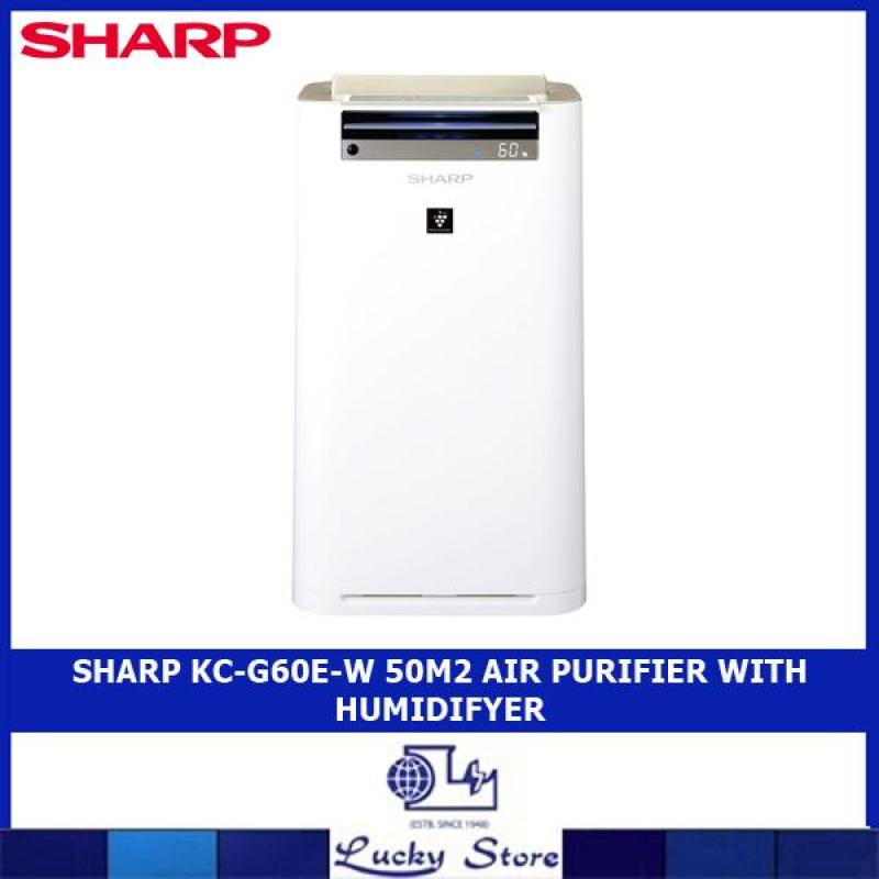 SHARP KC-G60E-W 50M2 AIR PURIFIER WITH HUMIDIFYER Singapore