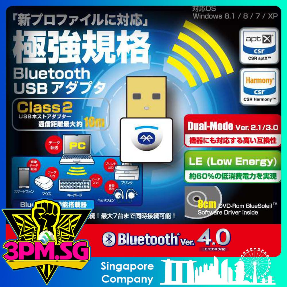 IZU Senses Bluetooth Dongle Ver 4.0 BUD04 3PM.SG