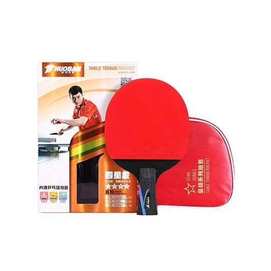 Low Price Huoban 6344B 4 Star Table Tennis Racket Ping Pong Racket Short Handle Intl