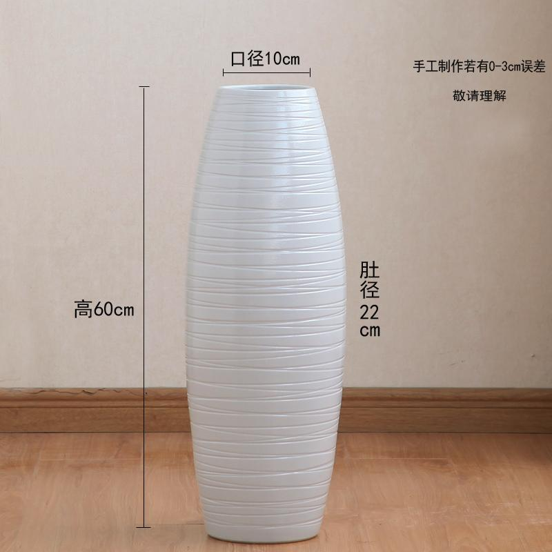 Ceramic Large Floor Vase Living Room TV Cabinet High Decoration Minimalist Modern Soft Decoration Sex Model Dried Flower Set
