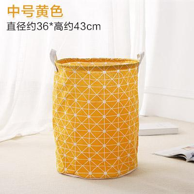 Household Fabric Laundry Basket Foldable Dirty Clothes Storage Bathroom Waterproof Clothing Toy