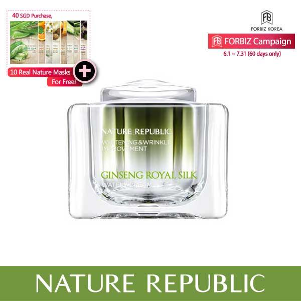 Latest Nature Republic Ginseng Royal Silk Watery Cream 60G
