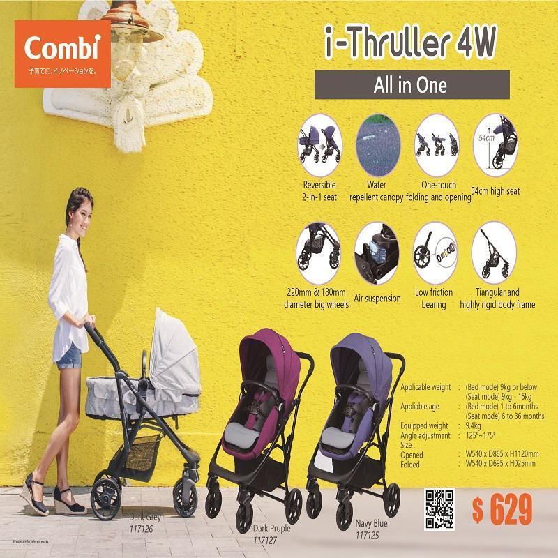 i-Thruller 4W-PP Singapore