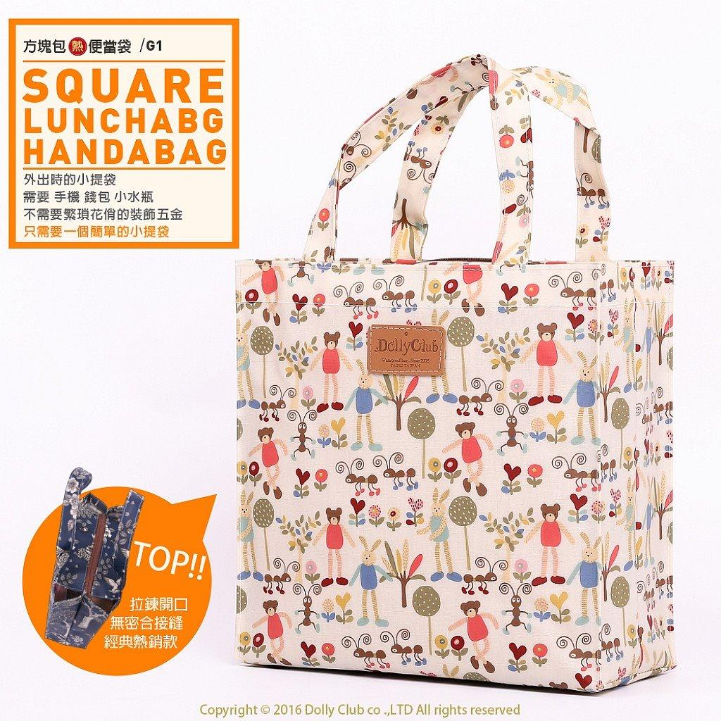 Dolly Club Square Bento Bag (Long Arms Bear and Rabbit in Beige)