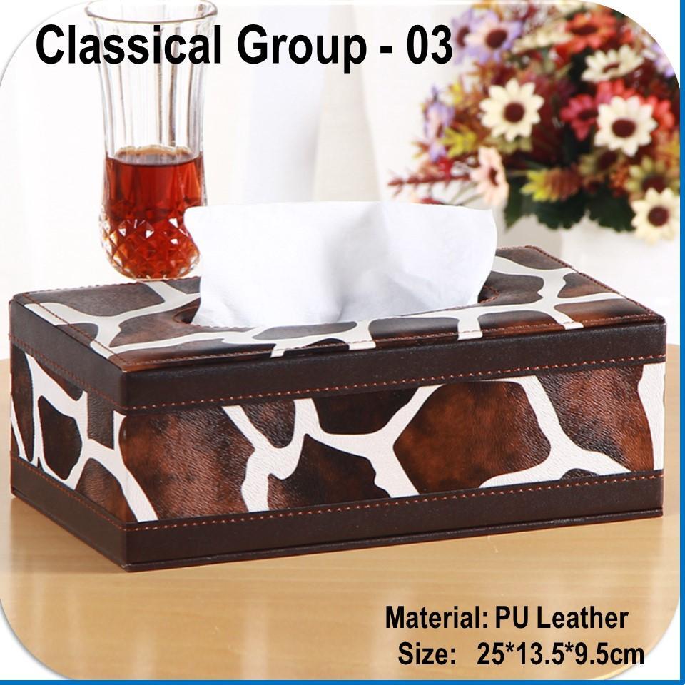 Tissue Paper Holder Case* Car PU Tissue Paper Box Classical Group