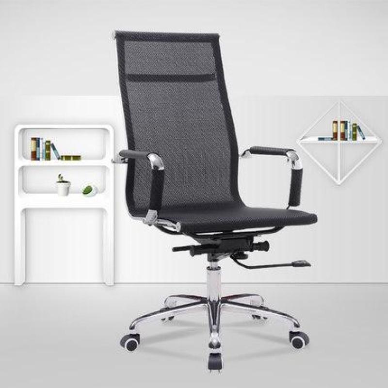 Office Chair - PU/MesH Singapore