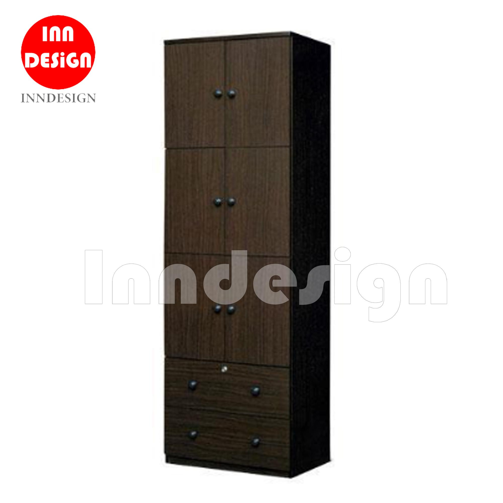 Caralyn Storage Cabinet / Utility Cabinet / Bookshelf / Filling Cabinets