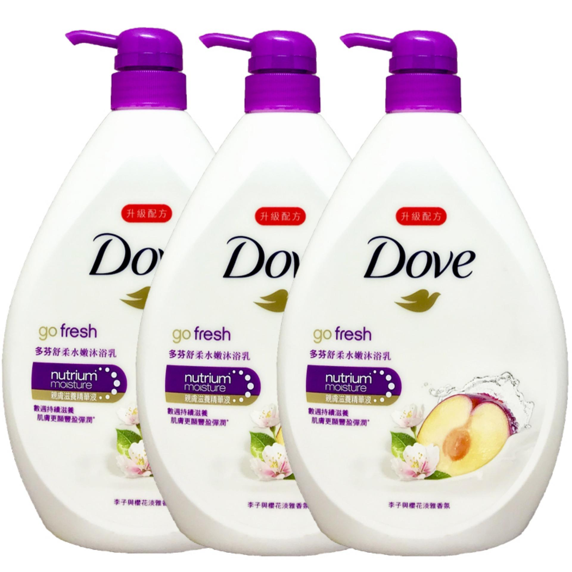 Buy Bundle Deal 3X Dove Bodywash Go Fresh Nutrium Moisture Rebalance 1000Ml Cheap On Singapore