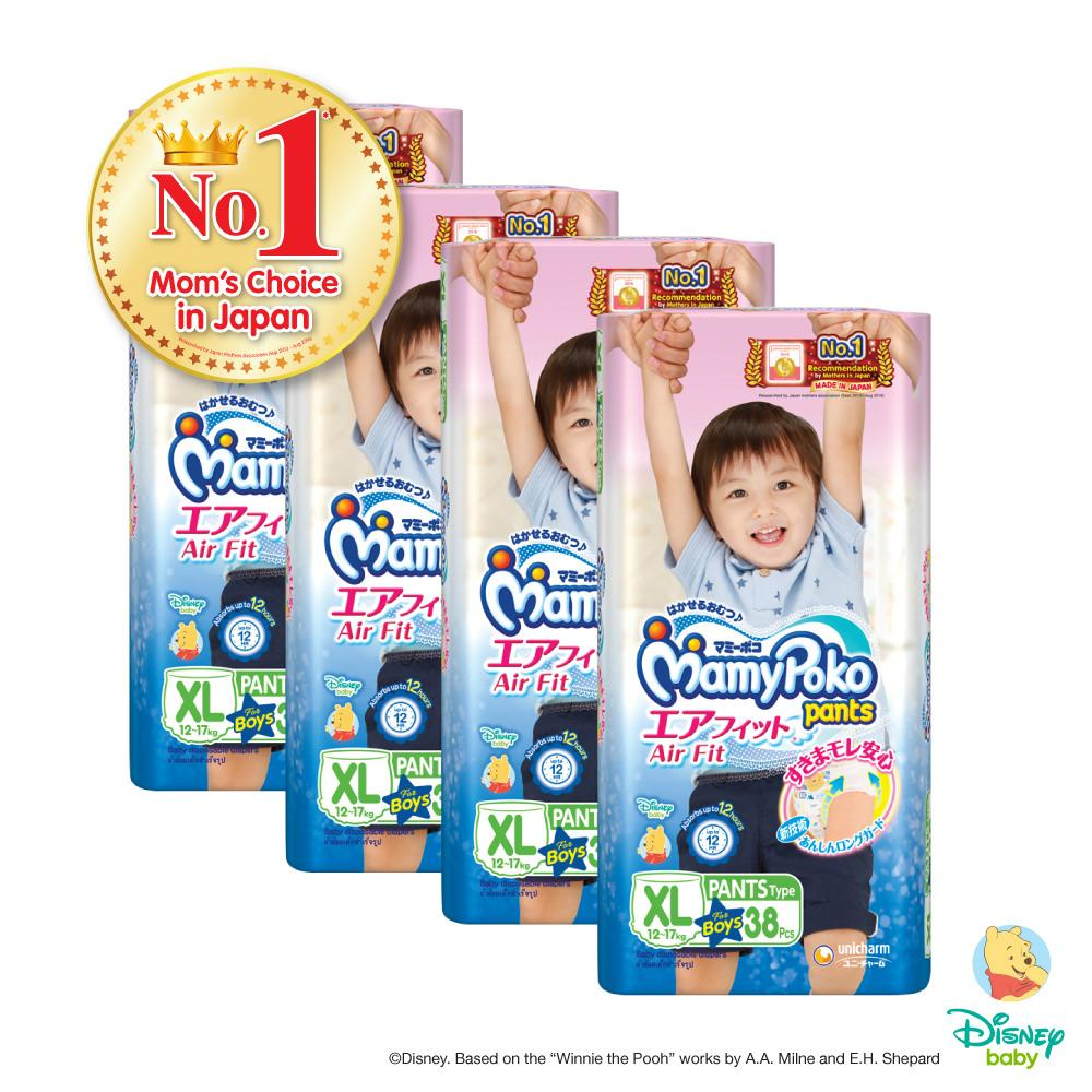 List Price Mamypoko Pants Airfit Boy Xl38 4 Pack Mamypoko
