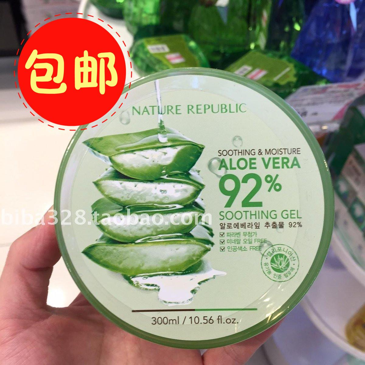Buy Skin Care Products Online Price Lazada Nature Republic Aloe Vera 92 Soothing Gel 300ml Original Hong Kong Product Acne India After Sun Facemask