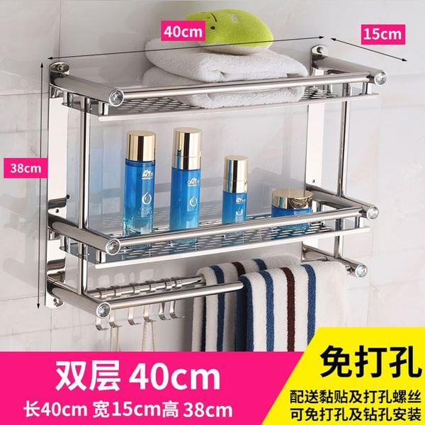 Buy Rc Global Bathroom Towel Shelf Rack Organizer 40 Cm,2 Tier Z24 On Singapore