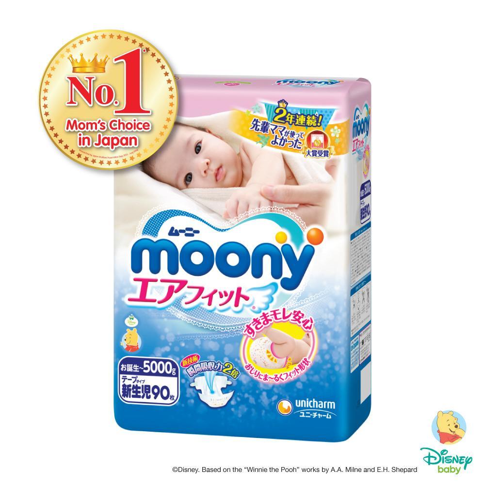 Sale Moony Tape Nb90 Moony Branded