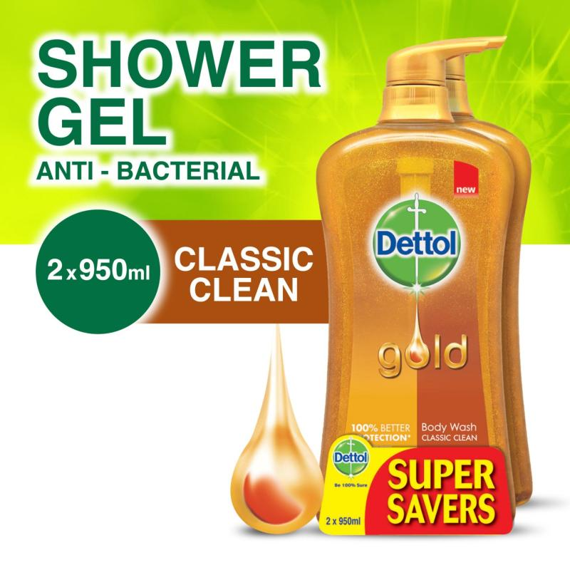 Buy 2x Dettol Gold Advanced Anti-Bacterial Body Wash 950ML Singapore