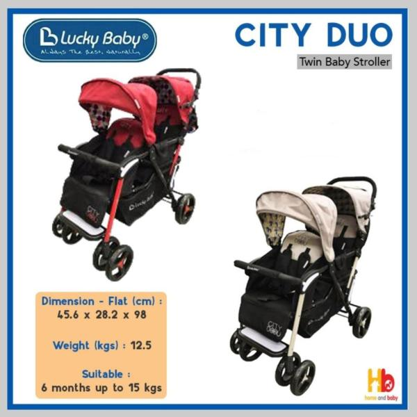 Lucky Baby CITY DUO Twin Baby Stroller Singapore