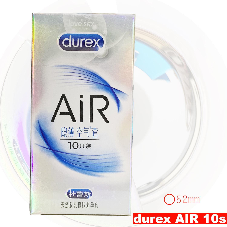 DUREX CONDOM AIR 20s Sex Products Sex Toys for Men