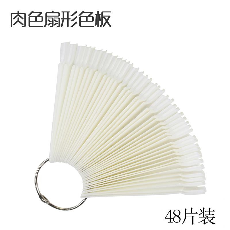 Transparent color film mounted fan oil plastic swatches display board