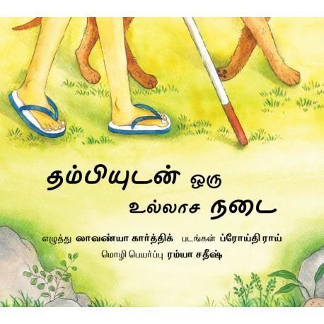 A Walk with Thambi/Thambiyudan Oru Ullaasa Nadai (Tamil) Picture Books Age_4+ ISBN: 9789350469477