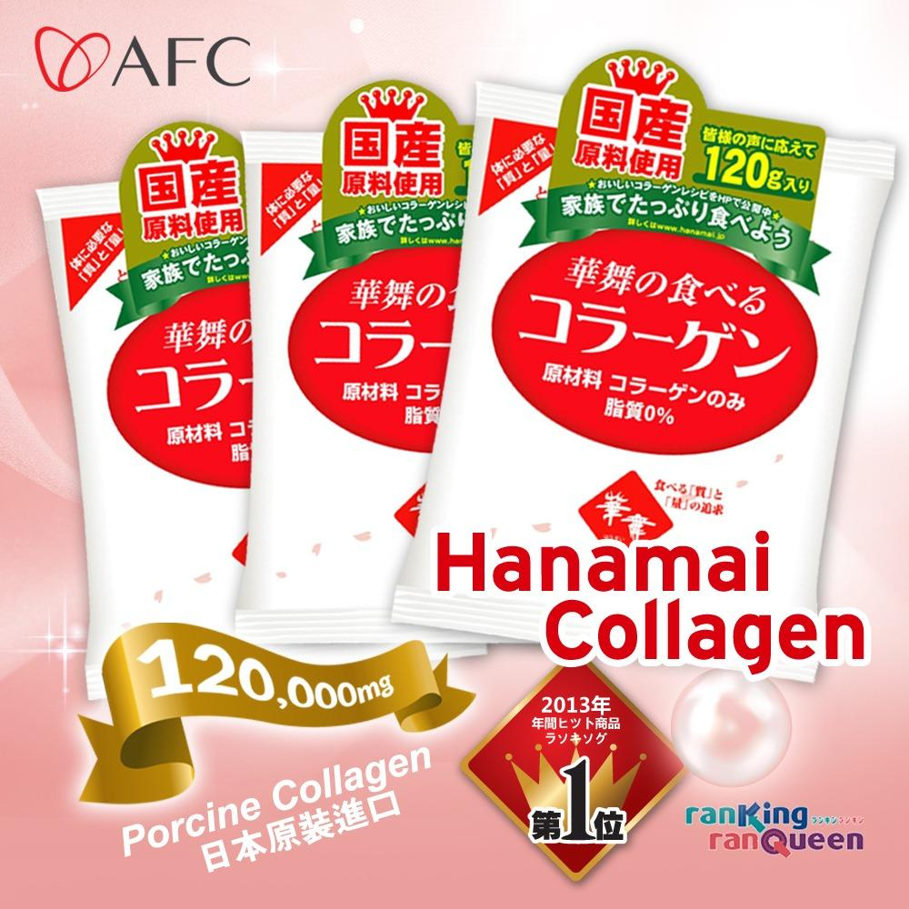 Buy Afc Hanamai Porcine Collagen Powder 120Gm 3 Packs Singapore