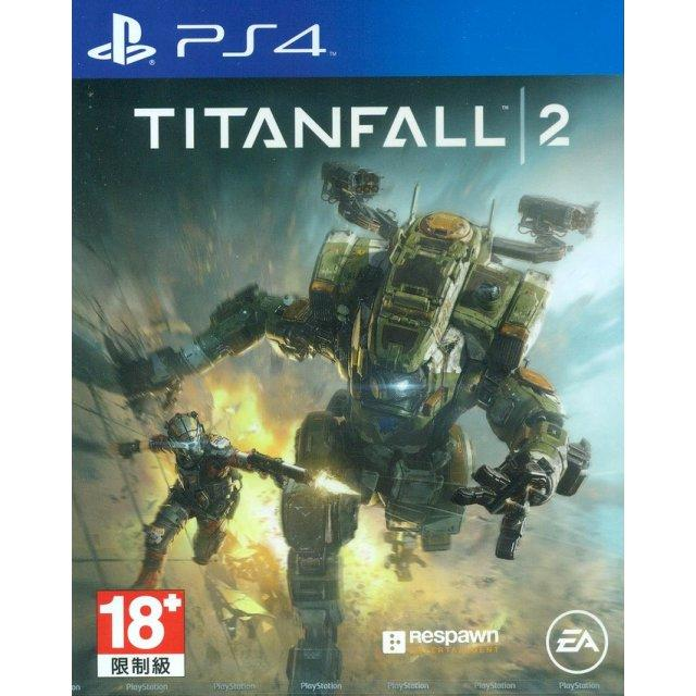 Compare Price Ps4 Titanfall 2 Us R1 2101196 On Singapore