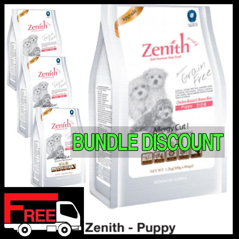 Sale Zenith Puppy For Dog Bundle Of 4