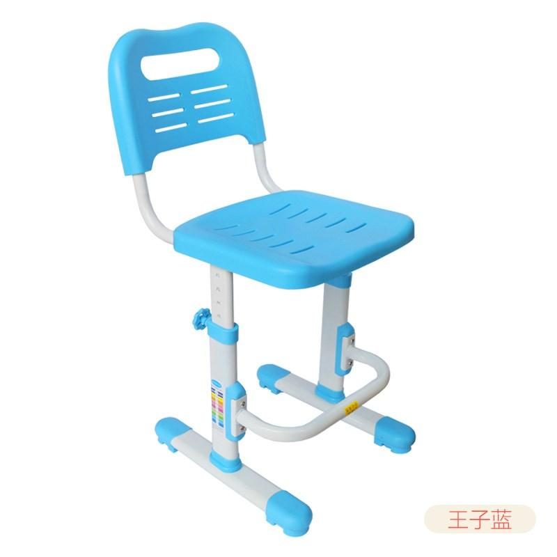 Childrens Study Chair Students Chair Lift Household Desk Backrest Sitting Correction Chair Computer Chair My Desk Chair, And
