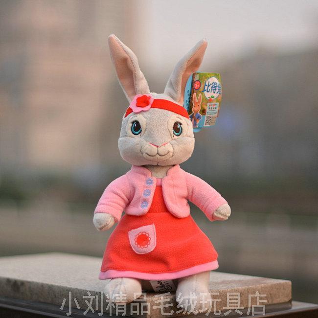 Export Shoppe Peter Rabbit peter rabbit Rabbit Little Bunny Plush Toy Doll  Holiday Gift 3c3b6ce37
