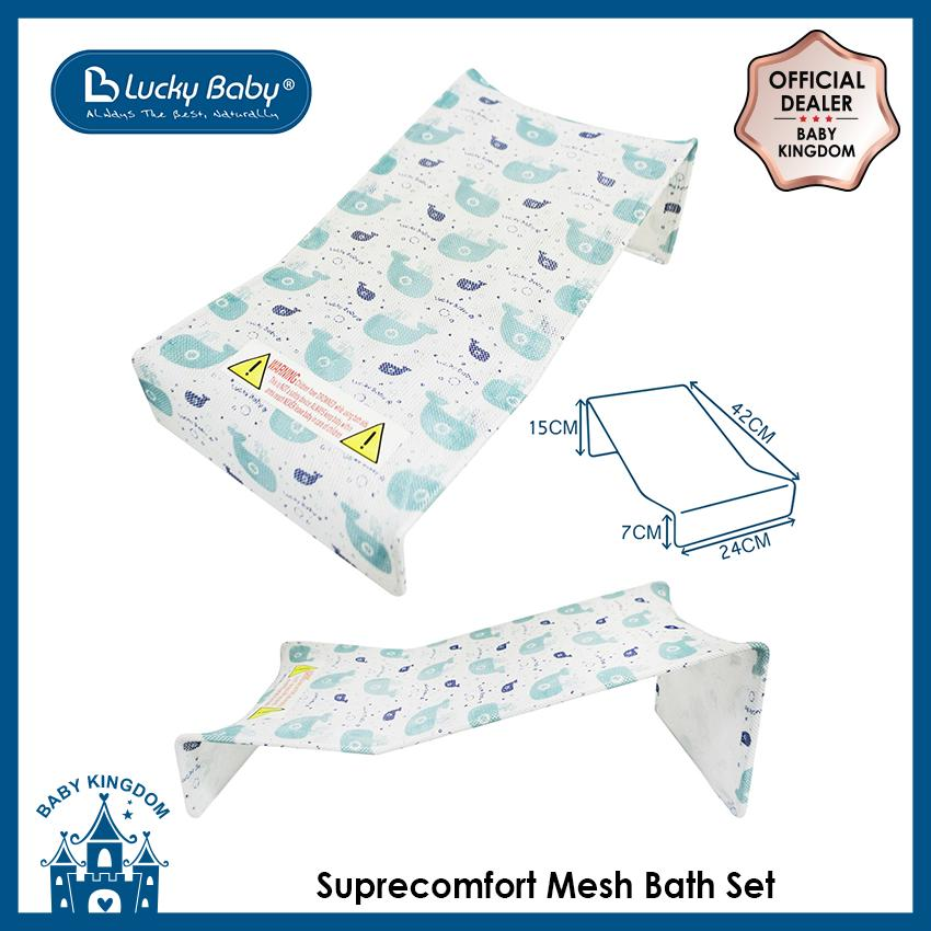 The Cheapest Lucky Baby Suprecomfort Mesh Bath Support Online