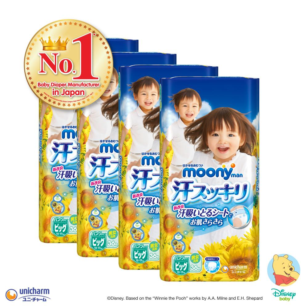Buy Disposable Diapers Online Dry Pants Lazada Nepia Genki New Premium Baby Soft Xl 26 Moonyman Sweat Absorb Xl36 X 4 Packs