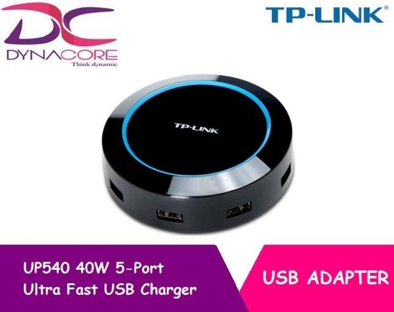 TP-Link UP540 40W 5-Port Ultra Fast USB Charger