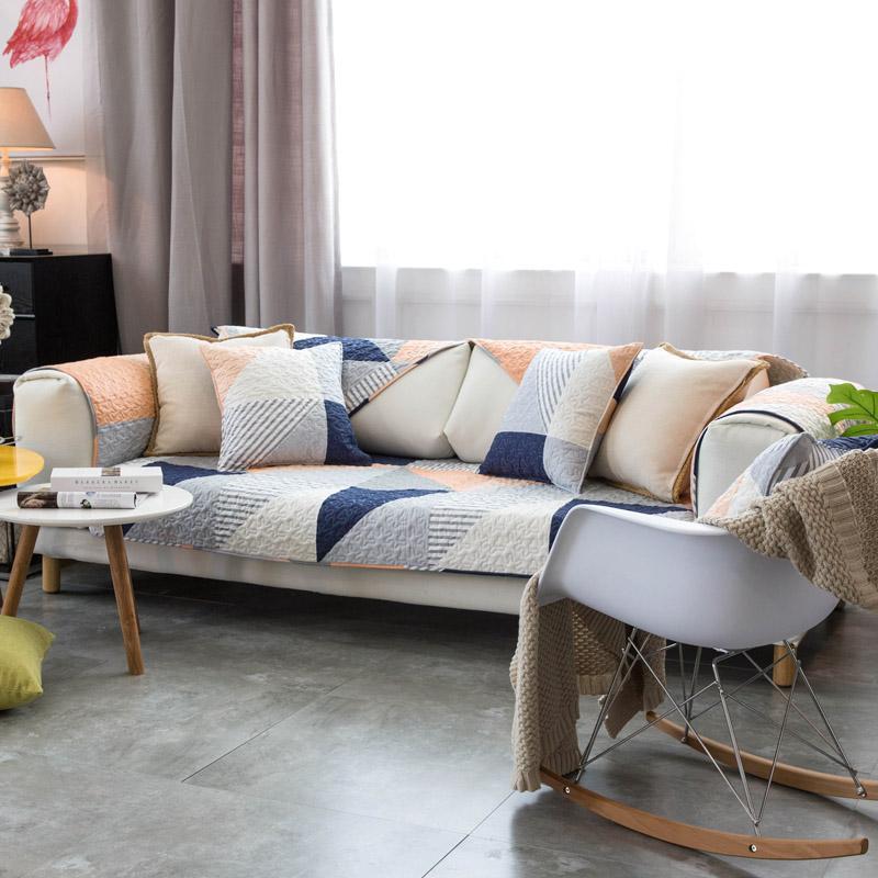 Northern European-style Geometric Cotton Sofa Cover