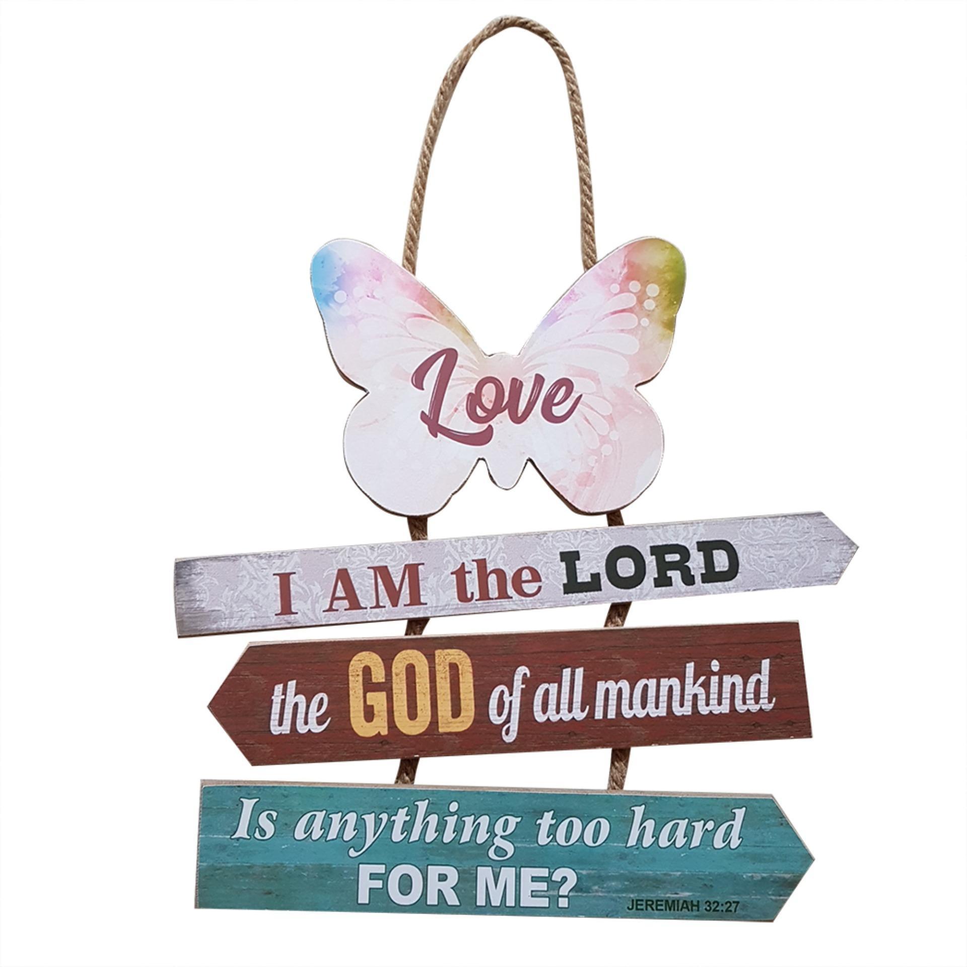 Christian Wooden Home Decor/ Christmas Gift/ Baptism Gift/ Bible Verse/ Christian Souvenir