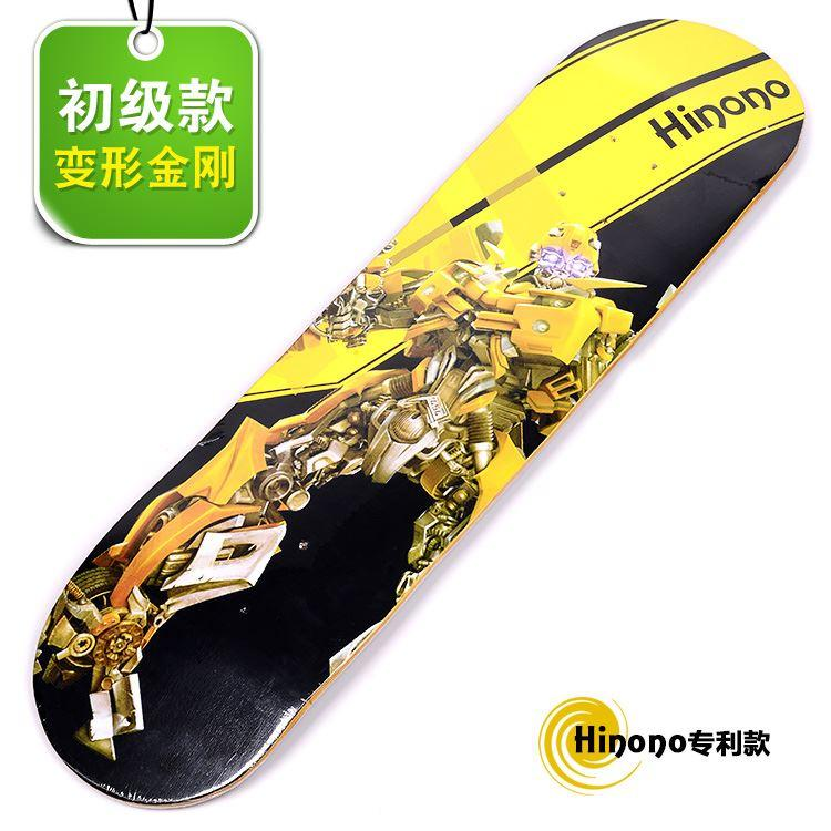 Skateboarding, Maple Professional Four-Wheel Brush Street By Taobao Collection.