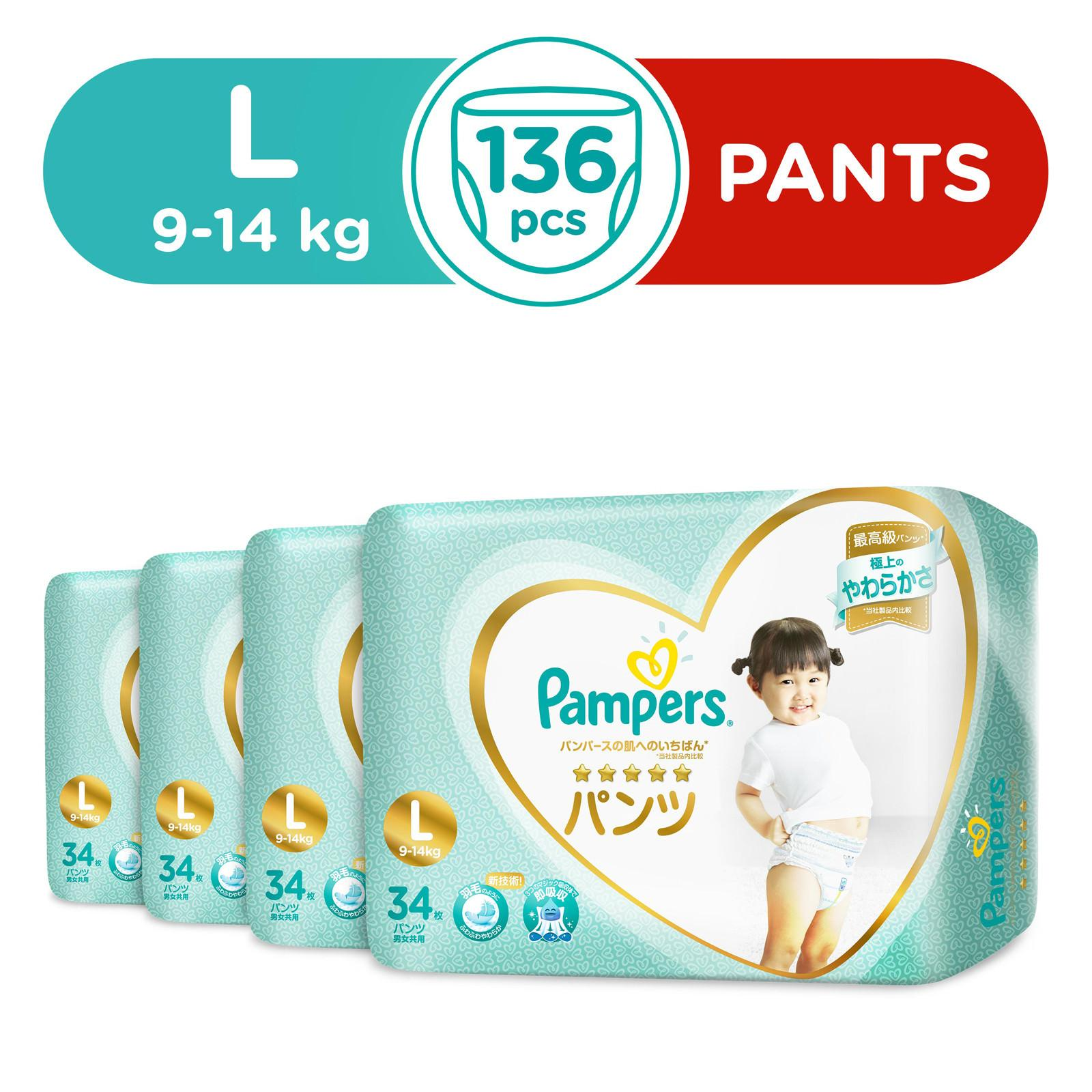 Pampers Premium Care Pants L 34 X 4 Packs 136 Pcs – Large Diapers (9-14kg).