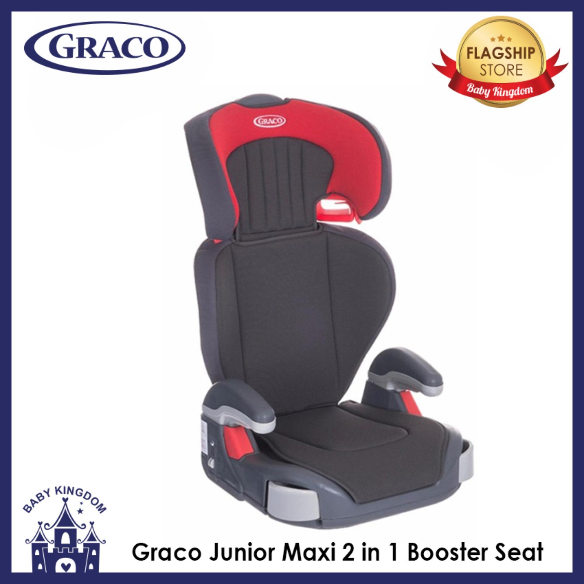 Graco Junior Maxi Pompeian Red Local Warranty Price Comparison