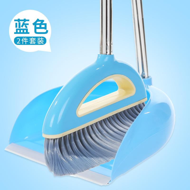 Zaipove Broom Dustpan Set Combination Household Soft Bristle Wiper Blade Floor Wiper Bathroom Sweep The Floor Magic Broom By Taobao Collection.