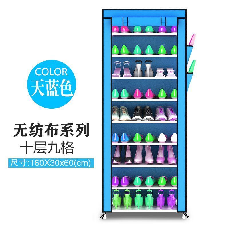 Simplicity Multi-layer Shoe Rack Household Dormitory SHOEBOX Minimalist Modern Economy Iron Art Storage Dustproof Shoe Rack
