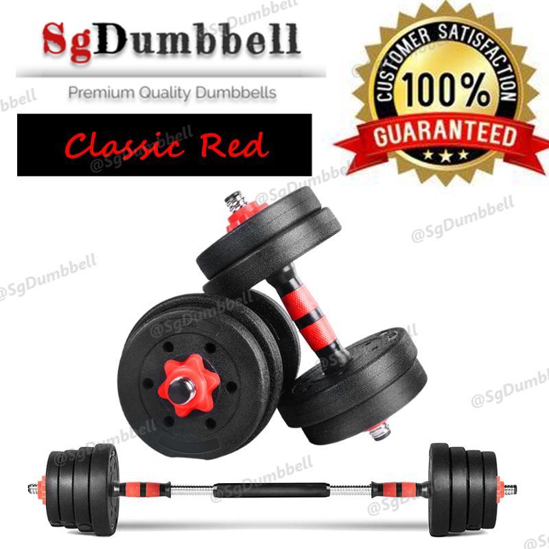 0cefb865215 Buy Top Weight Set Online