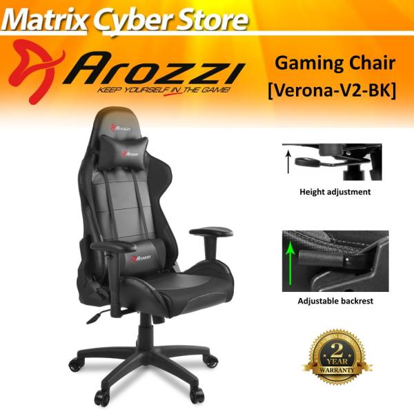 Arozzi Verona V2 Gaming Chair, [Free Delivery & Free Installation]