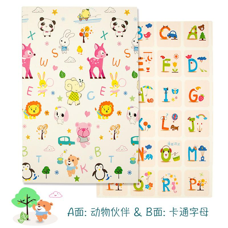Xpe Joint Mat Baby Crawling Mat Children Play Mat Thick Environmentally Friendly Joint Pad Thick Foam Pad By Taobao Collection.